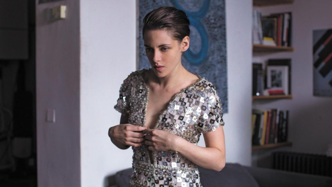 TIFF Dispatch: Personal Shopper, Manchester by the Sea, Paterson